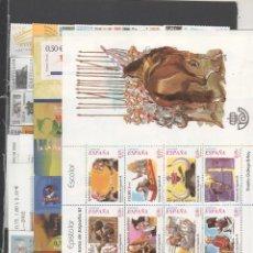 Sellos: ESPAÑA AÑO 2002 COMPLETO SELLOS NUEVOS SIN FIJASELLOS PRECIO POR DEBAJO VALOR FACIAL (SEGÚN FOTO). Lote 204810906
