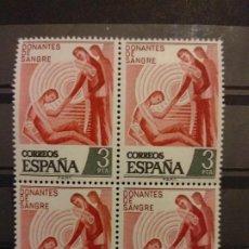 Sellos: AÑO 1976 DONANTES DE SANGRE 4 SELLOS NUEVOS EDIFIL 2355. Lote 204847196