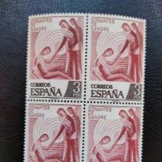 Sellos: AÑO 1976 EDIFIL 2355** SIN CHARNELA BLOQUE CUATRO DONANTES SANGRE PERFECTOS. CON FILOESTUCHE. Lote 205084283
