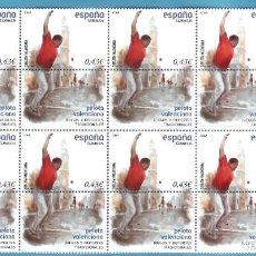 Selos: 10 SELLOS DE 0,43 EUROS 2008. PELOTA VALENCIANA 30% DESCUENTO. Lote 205092862