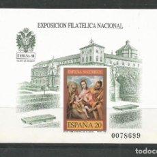 Sellos: ESPAÑA.EXFILNA 89.EDIFIL Nº 3012**.NUEVA SIN FIJASELLOS-PRUEBA OFICIAL Nº 19.EDIFIL 51 €. Lote 205096786