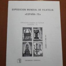 Sellos: SELLOS ESPAÑA PRUEBAS DE LUJO Nº 1 Y 2 CON NUMERACION 4168 VER DESCRIPCION Y FOTOGRAFIAS. Lote 205113421