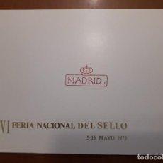 Sellos: SELLOS ESPAÑA VI FERIA NACIONAL DEL SELLO 1973. Lote 205114975