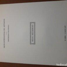 Sellos: SELLOS ESPAÑA ESPO FILATELIA SALON DEL AUTOMOVIL. Lote 205115332