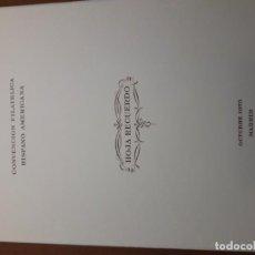 Sellos: SELLOS ESPAÑA HOJA RECUERDO CONVENCION FILATELICA HISPANO AMERICANA. Lote 205115405