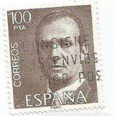 Sellos: LOTE DE 13 SELLOS USADOS DE 1981- SERIE JUAN CARLOS I 100 PTAS - EDIFIL 2605. Lote 205119231