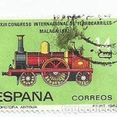 Sellos: LOTE DE 8 SELLOS USADOS DE 1982- XXIII CONGRESO INTERNACIONAL DE FERROCARRILES- VER RELACION Y FOTOS. Lote 205124116