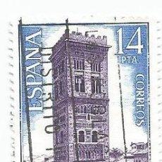 Sellos: LOTE DE 6 SELLOS USADOS DE 1982- SERIE PAISAJES Y MONUMENTOS -VER RELACION Y FOTOS. Lote 205127558