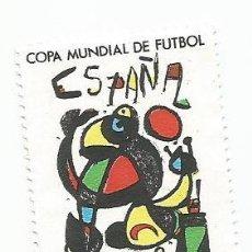 Sellos: LOTE DE 9 SELLOS USADOS DE 1982- SERIE COPA MUNDIAL DE FUTBOL ESPAÑA 82- EDIFIL 2644 Y 2645. Lote 205164823