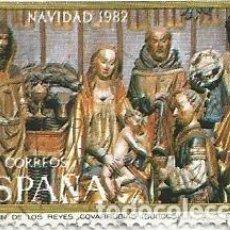 Sellos: LOTE DE 15 SELLOS USADOS DE 1982- SERIE NAVIDAD. VER RELACION Y FOTOS. Lote 205166356