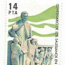 Sellos: LOTE DE 5 SELLOS USADOS DEL AÑO 1982- CENTENARIO LLEGADA A ESPAÑA PADRES SALESIANOS-EDIFIL 2684. Lote 205167536
