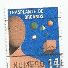 Sellos: LOTE DE 3 SELLOS USADOS DE 1982- SERIE TRANSPLANTE DE ORGANOS- EDIFIL 2669. Lote 205168398