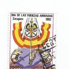 Sellos: SELLO USADO DE 1982- SERIE DIA DE LAS FUERZAS ARMADAS- ACADEMIA GENERAL MILITAR- EDIFIL 2659. Lote 205173092