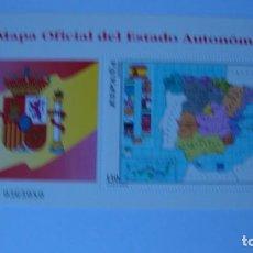 Sellos: ESPAÑA 1996 EDIFIL 3460 MAPA NUEVO PERFECTO. Lote 205288703