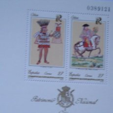 Sellos: ESPAÑA 1992 EDIFIL H-3236 CODICES NUEVA PERFECTA. Lote 205294953