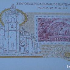 Sellos: ESPAÑA 1990 EDIFIL H-3074 FILATEM 90 NUEVA PERFECTA. Lote 205295940