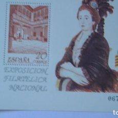 Sellos: ESPAÑA 1990 EDIFIL H-3068 NUEVA PERFECTA EXFILNA 90. Lote 205296467