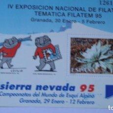 Sellos: ESPAÑA 1995 EDIFIL H-3340 FILATEM 95 NUEVA PERFECTA. Lote 222477126