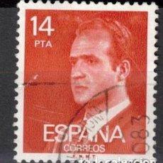 Selos: ESPAÑA 1981 - EDIFIL 2650 - S.M. DON JUAN CARLOS I. Lote 205303431