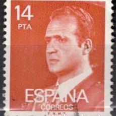Selos: ESPAÑA 1981 - EDIFIL 2650 - S.M. DON JUAN CARLOS I. Lote 205303547