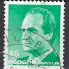 Selos: ESPAÑA 1985 - EDIFIL 2801 -S.M. DON JUAN CARLOS I. Lote 205309743