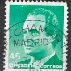 Selos: ESPAÑA 1985 - EDIFIL 2801 -S.M. DON JUAN CARLOS I. Lote 205309778