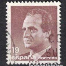 Francobolli: ESPAÑA 1986 - EDIFIL 2834 - S.M. DON JUAN CARLOS I. Lote 205315271