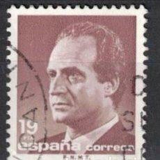 Francobolli: ESPAÑA 1986 - EDIFIL 2834 - S.M. DON JUAN CARLOS I. Lote 205315480