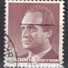 Francobolli: ESPAÑA 1986 - EDIFIL 2834 - S.M. DON JUAN CARLOS I. Lote 205315502