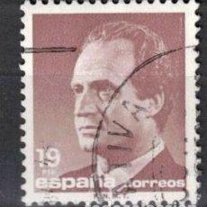 Francobolli: ESPAÑA 1986 - EDIFIL 2834 - S.M. DON JUAN CARLOS I. Lote 205315515