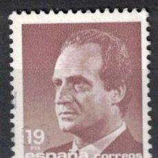 Sellos: ESPAÑA 1986 - EDIFIL 2834 - S.M. DON JUAN CARLOS I. Lote 205315540