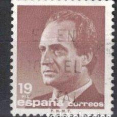 Francobolli: ESPAÑA 1986 - EDIFIL 2834 - S.M. DON JUAN CARLOS I. Lote 205315555