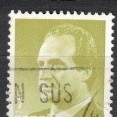 Sellos: ESPAÑA 1986 - EDIFIL 2832 - S.M. DON JUAN CARLOS I. Lote 205315741
