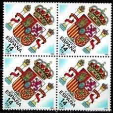 Timbres: ESPAÑA 1983 - EDIFIL 2685 (**) EN BLOQUE DE 4. Lote 205353901
