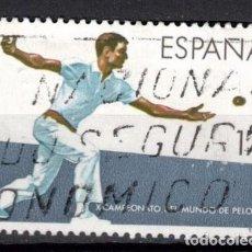 Francobolli: ESPAÑA 1986 - EDIFIL 2850 - DEPORTES. Lote 205359355