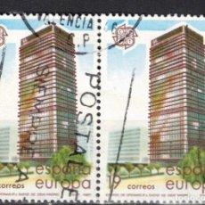 Francobolli: ESPAÑA 1987 - EDIFIL 2904 - ARTES MODERNAS. Lote 205360650