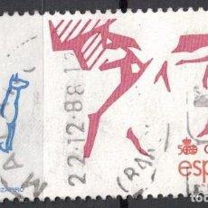 Selos: ESPAÑA 1988 - EDIFIL 2971 - V CENT. DESCUBRIMIENTO DE AMERICA. Lote 205363408