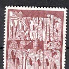 Francobolli: ESPAÑA 1988 - EDIFIL 2978 - CIUDADES Y MONUMENTOS ESPAÑOLES. Lote 205363917