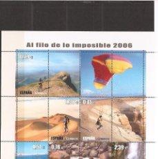 Sellos: SELLOS DE ESPAÑA AÑO 2006 DEPORTES HB NUEVA** EN SUBASTA A FACIAL. Lote 205405507
