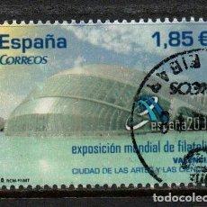 Sellos: SELLO USADO DE ESPAÑA -EXPOSICIÓN MUNDIAL DE FILATELIA ESPAÑA 2004-, AÑO 2003, MATASELLOS REDONDO. Lote 205517998