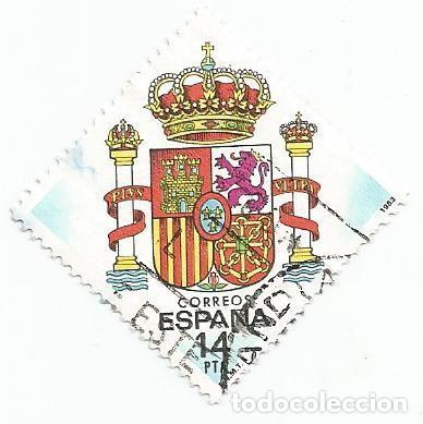 LOTE DE 6 SELLOS USADOS DE 1983- SERIE ESCUDO DE ESPAÑA -EDIFIL 2685 (Sellos - España - Juan Carlos I - Desde 1.975 a 1.985 - Usados)