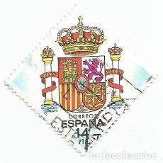Sellos: LOTE DE 6 SELLOS USADOS DE 1983- SERIE ESCUDO DE ESPAÑA -EDIFIL 2685. Lote 205525372