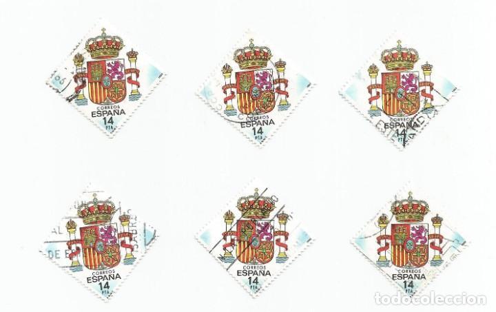 Sellos: LOTE DE 6 SELLOS USADOS DE 1983- SERIE ESCUDO DE ESPAÑA -EDIFIL 2685 - Foto 3 - 205525372