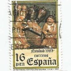 Sellos: LOTE DE 7 SELLOS USADOS DE 1983- SERIE NAVIDAD -LA NATIVIDAD TORTOSA- EDIFIL 2729. Lote 205526445