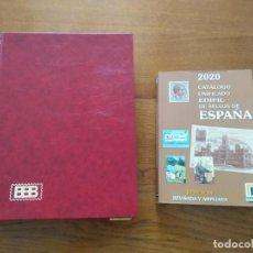 Sellos: COLECCIÓN COMPLETA DE SELLOS DE ESPAÑA 1975-2000 CLASIFICADA SEGÚN CATÁLOGO EDIFIL. Lote 205548195
