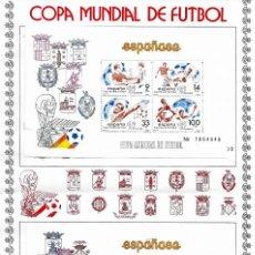 Sellos: ESPAÑA,1982,HOJAS BLOQUE MUNDIAL 82, EDIFIL 2664-2665,PEGADAS SOBRE BOLETÍN INFORMATIVO 7/82. Lote 205553226