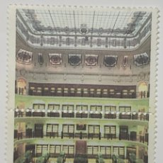Timbres: 2 SELLOS MUSEO GEOMINERO, SIN VALOR POSTAL 1994. Lote 205553422
