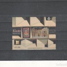 Sellos: ESPAÑA- HB 4815 EXFILNA 2013 LEÓN -VALOR DEBAJO DE FACIAL(SEGÚN FOTO). Lote 205556867