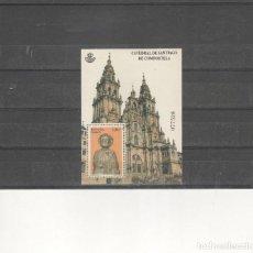 Sellos: ESPAÑA- HB 4729 CATEDRAL DE SANTIAGO DE COMPOSTELA-VALOR DEBAJO DE FACIAL(SEGÚN FOTO). Lote 205558557