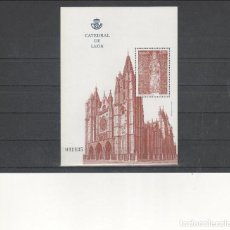 Sellos: ESPAÑA- HB 4761 CATEDRAL DE LEÓN-VALOR DEBAJO DE FACIAL(SEGÚN FOTO). Lote 205559015
